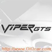 viper gts 道奇蝰蛇汽车标志贴纸高清图片