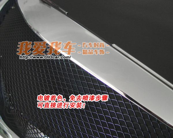 马自达3 MAZDA3 MAZDASPEED款原装位改装无标电镀中网 ABS材高清图片