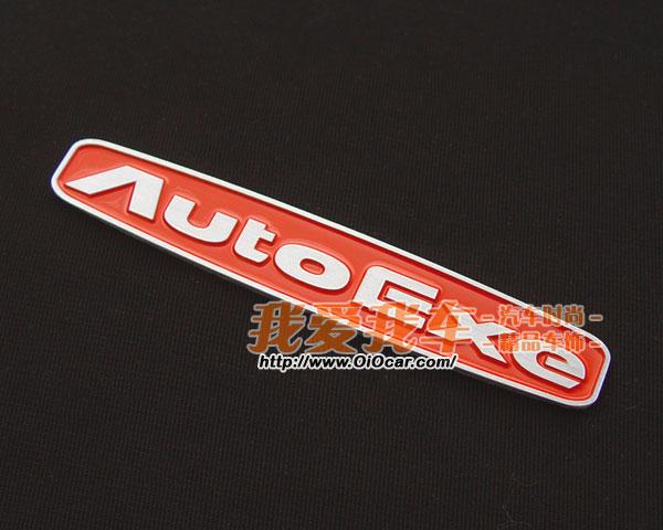 autoexe 马自达mazda御用改装品牌logo标志 烤漆款超质感高清图片