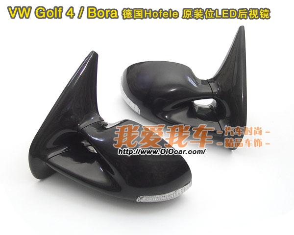 LE改装品牌 高尔夫Golf4 宝来Bora 原装位LED转向子弹形后视镜总成高清图片
