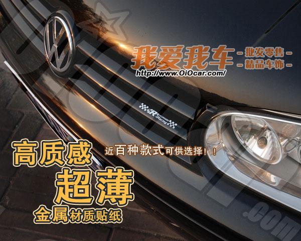 ferrari法拉利汽车logo标志 高质感超薄金属贴纸高清图片