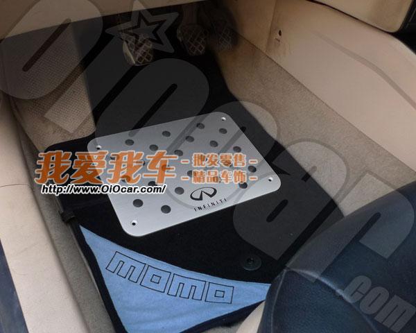 nfiniti汽车LOGO标志车内地毯脚垫铝合金防滑踏板 单片装 Infiniti 高清图片