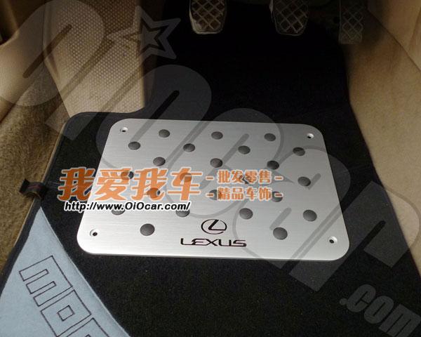 雷克萨斯 凌志车系专用 lexus汽车logo标志车内地毯脚垫铝高清图片