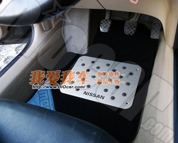 尼桑 骐达 轩逸 天籁 nissan标志地毯脚垫铝合金踏板高清图片