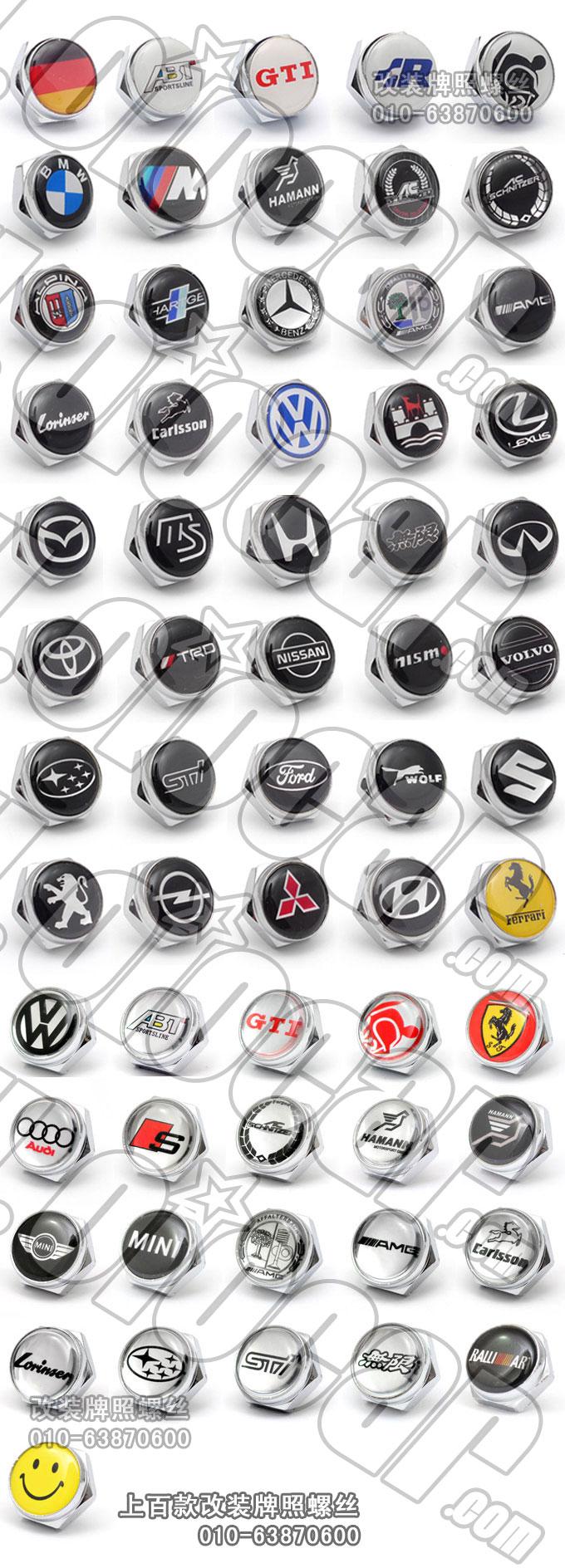 大众汽车公司的德文volkswagen,意为大众使用的汽车;图形商标是德文