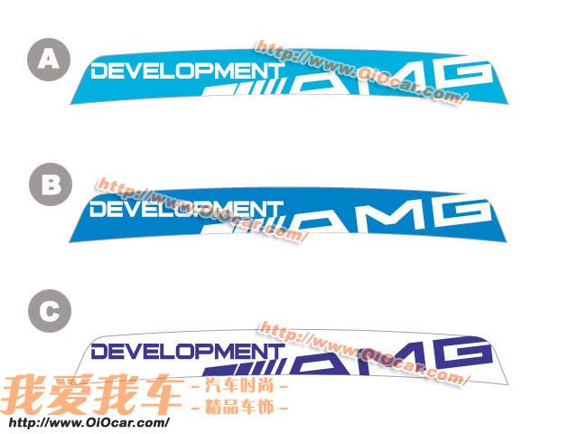 amg奔驰御用改装品牌标志 风挡贴纸